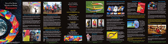 Image of the new Out Of Our Minds Banners brochure
